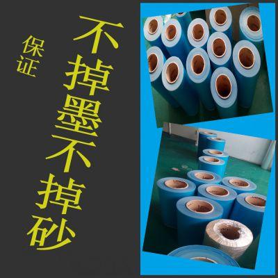 磨砂PET生产线 帮助企业降低成本提高竞争力 薄膜开关专用磨砂PET