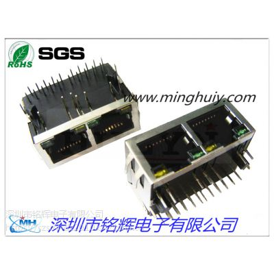 MH直供1X2集成百兆变压器RJ45网络连接器 双胞100M带灯带弹片\无弹片 rj45网络插座
