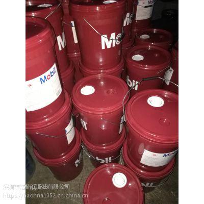 原装 美浮防冻液Antifreeze Extra -18 36 52℃