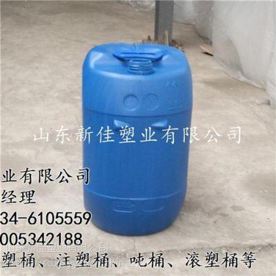 潍城区30升塑料桶|新佳|30升塑料桶生产厂家