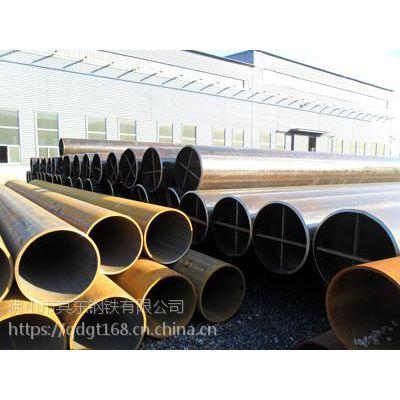 直缝钢管 厚壁直缝钢管 双面埋弧焊直缝管 防腐保温管