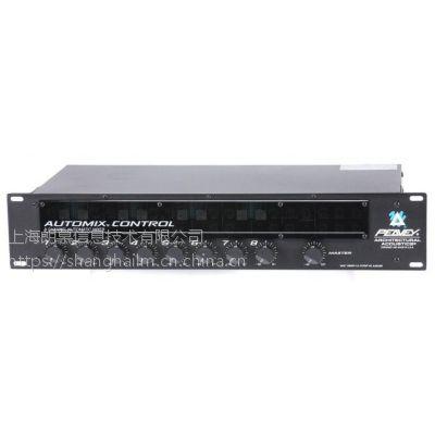 美国百威Peavey Automix control 8 八通道自动混音器