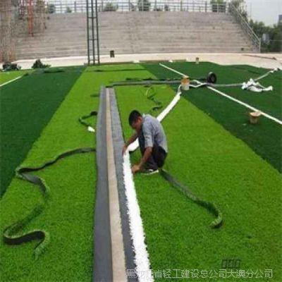 草坪维修哪家好