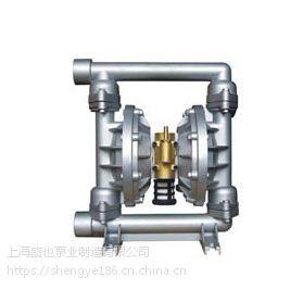 供应QBY-10隔膜泵厂家 隔膜泵品牌