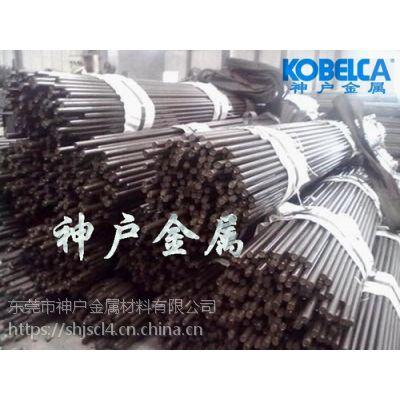 广东批发现货光亮纯铁棒,SUYB1进口纯铁棒,纯铁棒规格