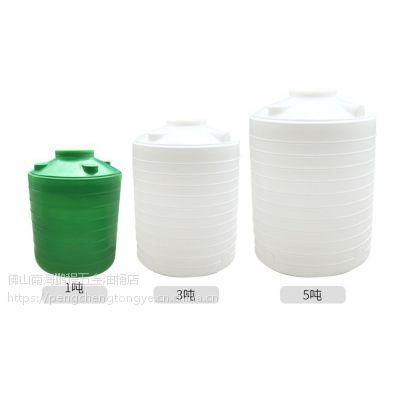 全新塑料水塔 2吨/3吨水塔 滚塑塑料桶 HDPE储水桶 广东可送货(佛山)
