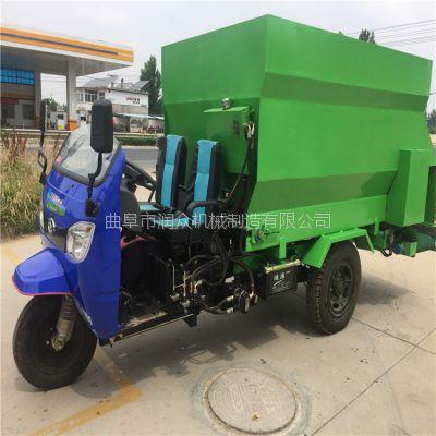 三轮车改装撒料车 养牛倒料车 可按需定制规格大小