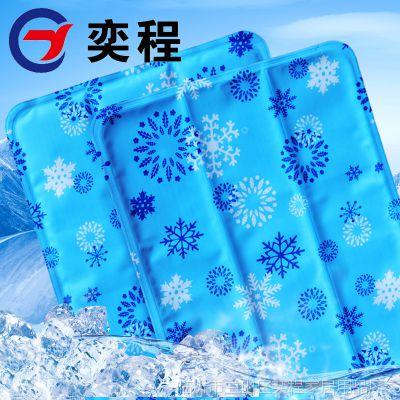 批发45-45夏季多功能夏季降温神器加印logo热卖2017防滑冰垫