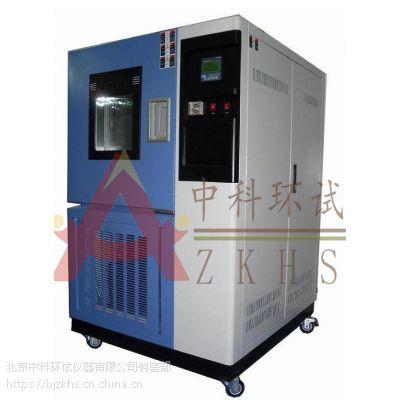 GDS-010大型高低温湿热试验箱质量品牌厂家