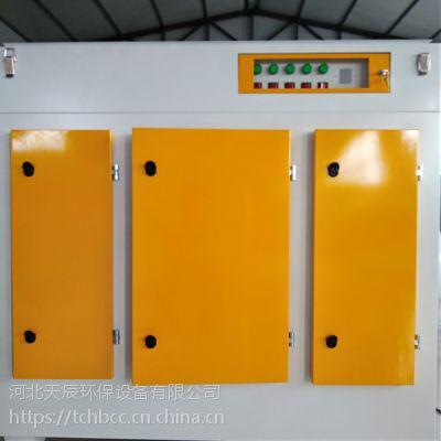 生产优质光氧净化器TC-GY-4000-16UV光氧催化净化设备化工厂废气处理设备