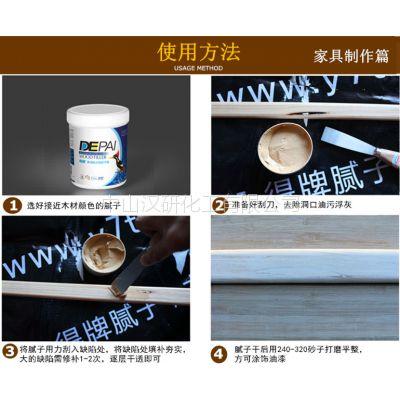 水性腻子在木制品家具行业中的应用