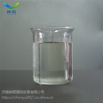 Trade Assurance Ethyl Acrylate 140-88-5 From Chine