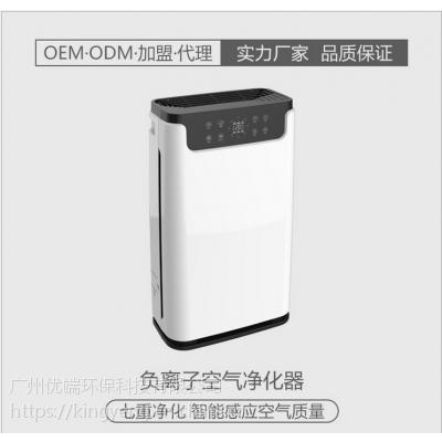 空气净化器家用电器 KJ负离子除烟除尘除甲醛KQ01