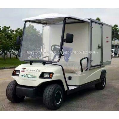 迷你送餐车--廊坊绿通电动车