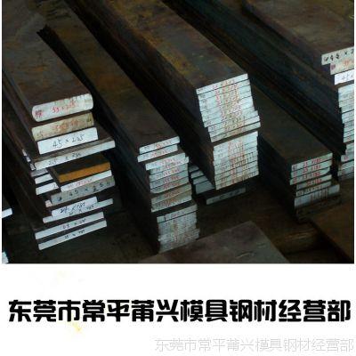东莞虎门Q345B钢板零割;Q345B切割加工