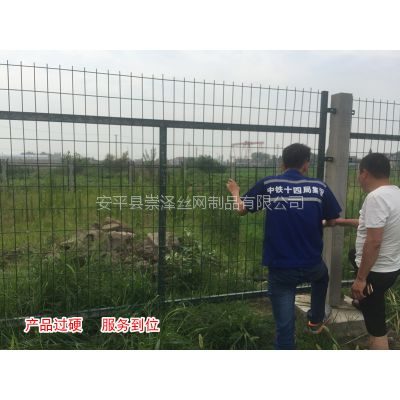 金属网片防护栅栏 铁路沿线防护栅栏 铁路防护栅栏报价