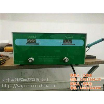国雄超声波(在线咨询),超音波,超音波清洗设备