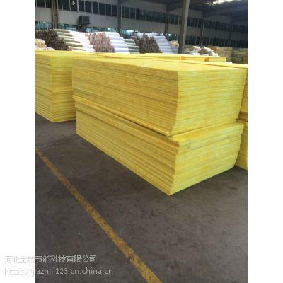 青岛养殖大棚专用玻璃棉保温生产厂家