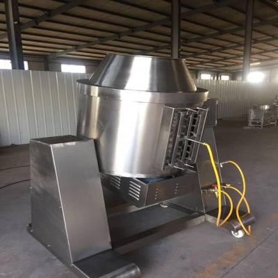 厂家热销燃气万能炒菜机 自动炒菜机器人