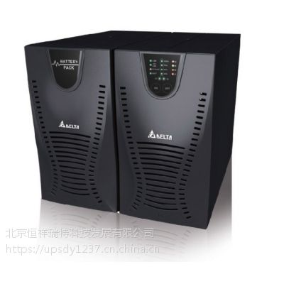 台达GES-N3K UPS电源 全国联保 特价包邮