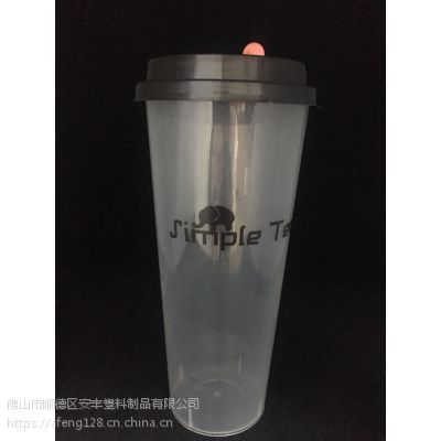 广东佛山顺德安丰高透明700ml PP注塑奶茶杯定做