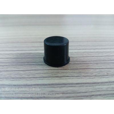 9..8*5上半球下圆柱形硅胶脚垫