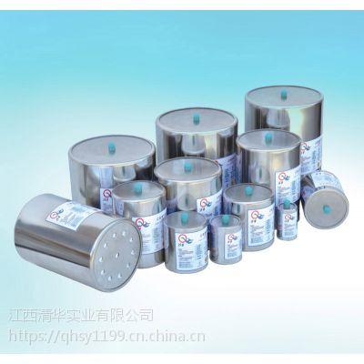 清华风电专用气溶胶/配电柜专用气溶胶