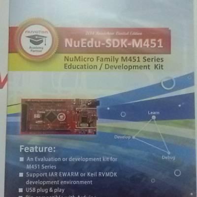 中颖单片机代理商,SH367003,锂电池管理芯片,支持多串锂电池