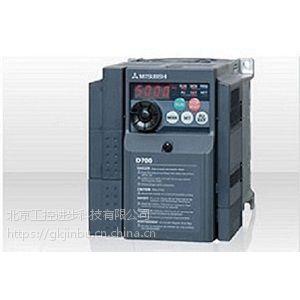 供应FR-D700三菱变频器FR-D720-3.7K电梯专用变频器