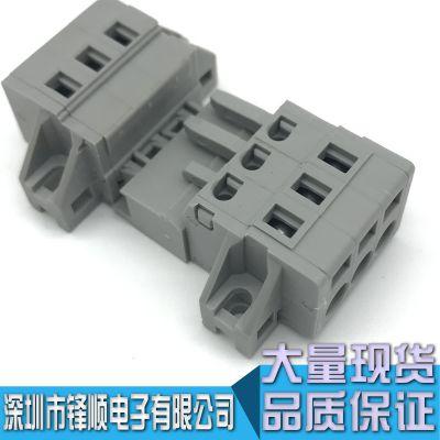 WAGO MCS 5.0间距接线端子 多用途弹簧式插拔连接器