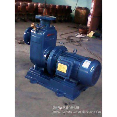 供应东山清水自吸泵 50ZX20-15清水自吸泵 厂家直销清水自吸泵
