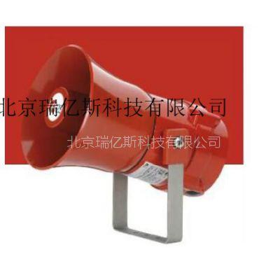 生产厂家防爆型报警喇叭RYS-BExS110型操作方法
