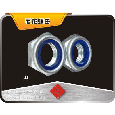 厂家直销GB889尼龙螺母,尼龙锁紧螺母,尼龙防松螺母
