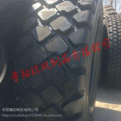 装载机 自卸卡车轮胎 20.5R25 耐磨加厚