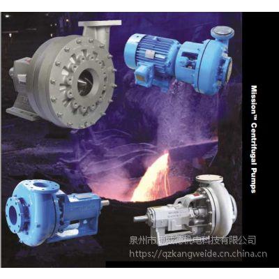 MISSION离心泵5x4x14原装进口,质量保证!