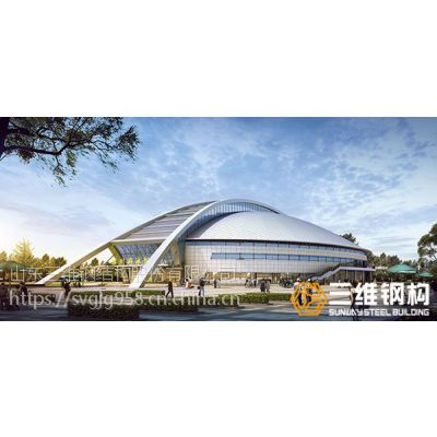钢结构游泳馆工程施工厂家选三维钢构 专业钢结构安装团队