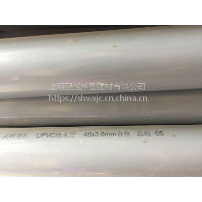 化工级upvc管灰色管道批发厂家直销48mm给水管