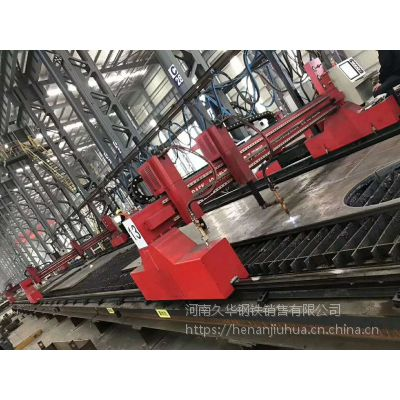供应舞钢20厚容器板Q345R等压力容器板
