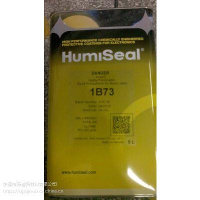 美国HUMISEAL1B73防潮绝缘胶