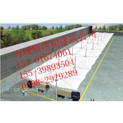 北京停车棚膜结构厂家、膜结构遮阳棚PVDF海德斯H5472