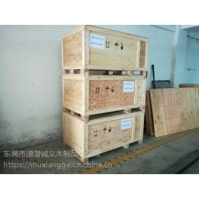 木箱分为几大类?胶合板木箱,出口木箱