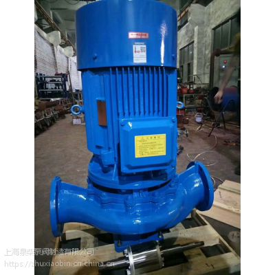 新型ISG ISW消防泵系列管道离心泵 消防增压稳压设备