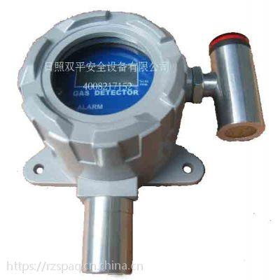 工业壁挂式固定式氯化氢盐酸HCL报警器检测仪
