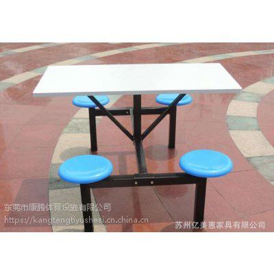 供应东莞工厂食堂餐桌椅学校食堂餐桌椅四人位餐桌椅