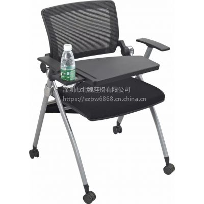 培训椅子带写字板-培训椅带写字板尺寸-会议椅子带写字