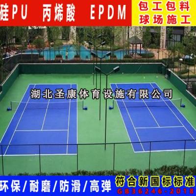 襄阳丙烯酸网球场铺设 丙烯酸网球场材料施工价格