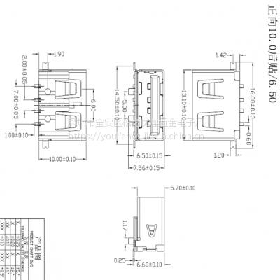 USB 2.0短体母座10.0前两脚贴片SMT4P卷边 带柱 黑胶