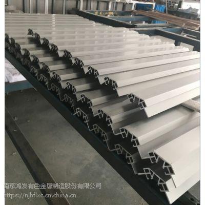 来图来样定制铝型材机加工 精密加工 CNC加工处理 精度高