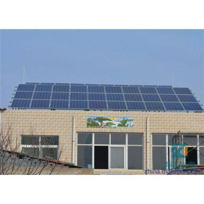 洛阳智凯光电太阳能光伏发电厂家 平顶山太阳能光伏组件价格