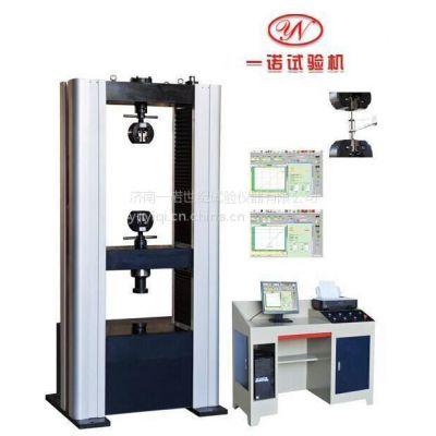 钢筋焊接点专用抗拉强度试验机制造厂家